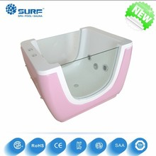 New Baby Product 2015 Portable Baby Massage Bathtub