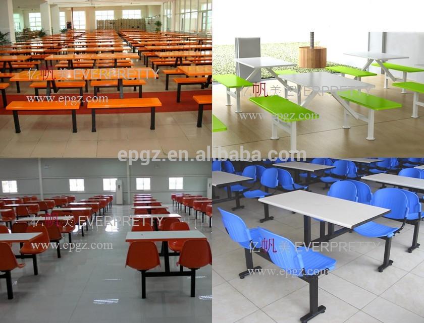 Ey 222 Jpg Dining Table