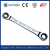 Factory Supply CRV Double Head Ratchet Spanner