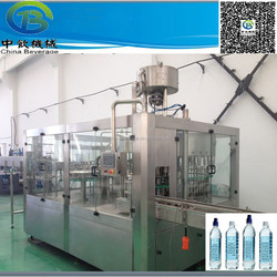 Sapre parts backup for automatic bottle purified drinking water machine