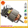 Iron fan 220V motor for china home appliances
