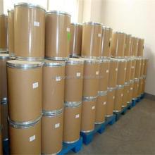 high quality Colistin sulphate veterinary medicine manufacturer