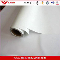 cold laminating film, pvc self adhesive cold laminating film, pvc self adhesive cold laminating film for inkjet media