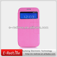 Cheap pu leather back case cover for Samsung s4 s5