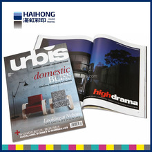 Strong Top Printing Companines, High quality cheap magazine printing, low cost magazine printing