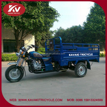 Popular KAVAKI brand cheap good price three-wheel motorcycle factory