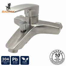 NEW design Bathroom Wall Mounted Waterfall Basin faucet Luxury Bath Sink tap BAOMA brand BM-LY001S