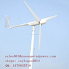 /product-gs/1kw-10kw-hawt-3-phase-permanent-magnet-generator-wind-turbine-for-sale-60060985673.html