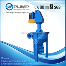 Alibaba applicated in flotation plants foam pump
