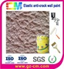 Elastice wall paint- interior wall decoration coating