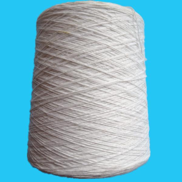 Yarn Products Nylon Yarn 109