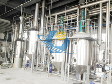 coconut oil finished production line pressing plant