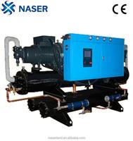 Industrial Chiller Screw Water Chiller/Industrial Chillers/Water-Cooled Screw Chillers