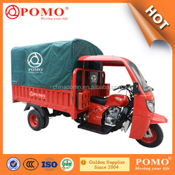 China Strong Heavy Load Water Cooled Cargo Motorized 250cc Three Wheel Motorcycle