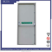 high quality hot sale 1 hour fire doors with rim panic exit devices