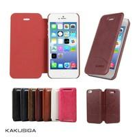 Exquiste design flip leather bulk phone cases for iphone 5/5s