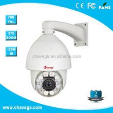 auto tracking night vision DSP 27X digital zoom color video camera 700TVL night vision DSP 27X digital zoom color video camera