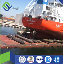 multi functional inflatable ship rubber airbag