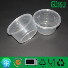 Transparent plastic food container plastic cylinder food containers 450ml