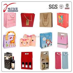 newly design fashion laminated paper shopping bag