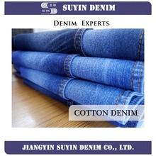 Cotton denim fabric 4-16oz for garment
