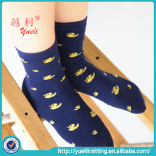 2015 Japanese fashion cotton sexy animal printed girl socks, Korean girl socks