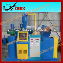 Hot Selling Full Automatic Copper Wire Recycling System