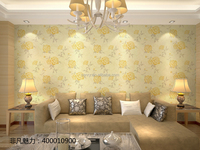 Non-Woven Wallpaper natural environmental wall paper for official decoration