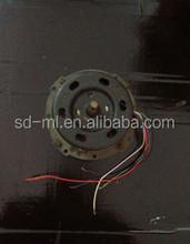 steel motor cover/industrial fan motor/metal fan