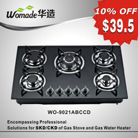 2015 new style 5 burner cooking gas