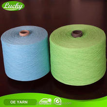 Recycled cotton polyester blended ice yarns for knitting