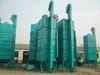 Grain silo for sale | grain dryer | spent grain drying machine