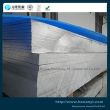 aluminum coating plate aluminum roofing sheet aluminum sheet for trailers
