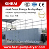meat dryer equipment / meat drying machine / meat dehydrator
