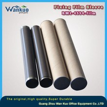 Printer parts for LaserJet P4014N/P4015N/P4515N/M601 fixing film replacement sleeve, RM1-4554-film