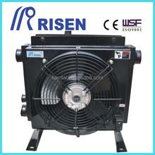 Hydraulic Aluminum Plate Air Oil Cooler