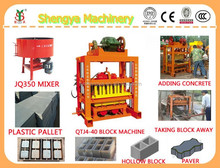 QTJ4-40 manual brick making machinery with JQ350 cement mixer for South Africa