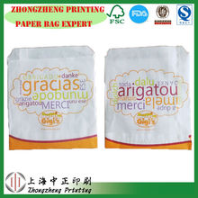 printed cookie,burger,hot dog snack sharp bottom packaging food grede paper bag