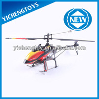 Hot! V913 2.4G 4CH single blade big rc helicopter for sale