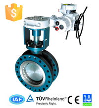 380V Intelligent electric motor with butterfly valve