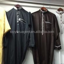 men abaya online shopping