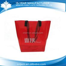 New style custom printing eco-friendly pvc gift shopping bag