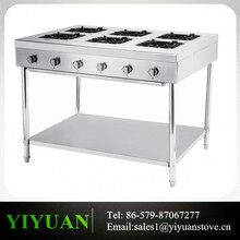 YY--BZ-06 YIYUAN sunflame gas stove with 4 open burner cooking range/camping gas stove