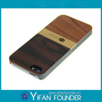 Customize Bamboo for iphone 4s cover