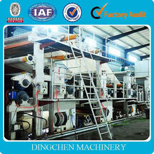 Advanced technolodge best price exercise book paper making machine for sale
