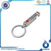promotional keyring bottle opener,metal custom keyring