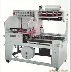Fully Automatic L-BAR Sealer Shrink Wrapping Machine for Cartons, Cans, Bottles, Barrel, Stand-up Pouch, Bags, Film, Foil, Belt