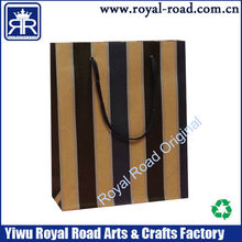 High quality Printed Decorative branded cosmetic paper bag