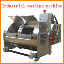 Sanctity high quality horizontal commercial laundry industrial full automatic carpet washing machine