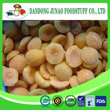 Good qulity IQF yellow apricot halves peeled